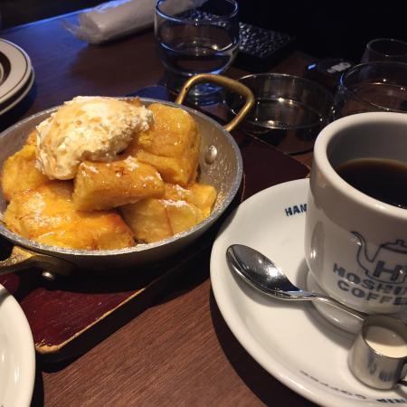 Hoshino Coffee Tosu