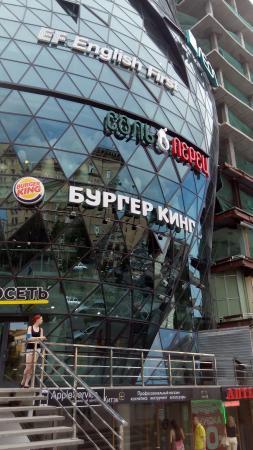 Burger King Mall Buton