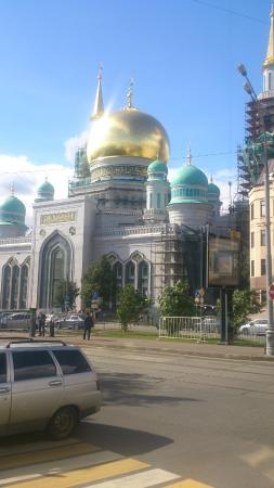 Moscow Cathedral Mosque