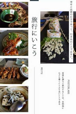 Sushikai: les plats