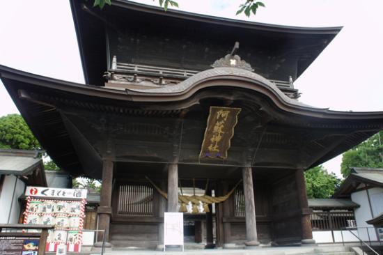 「阿蘇神社 楼門」の画像検索結果