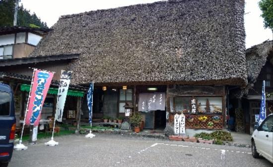 Shokuro