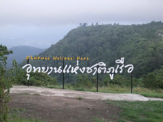 ‪Phu Ruea National Park‬