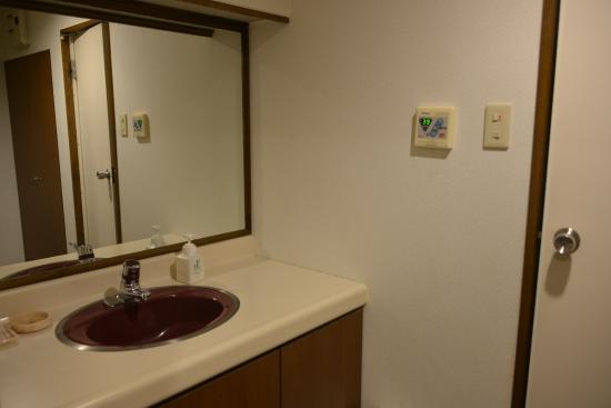 Kanehide Onna Marine View Palace: bathroom