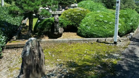 Ikeda-cho, Japan: 願成寺西墳之越古墳群