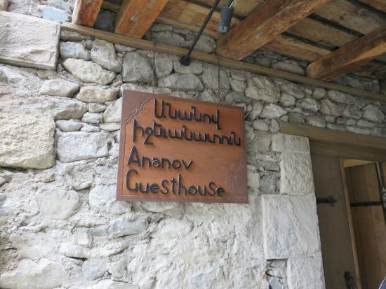 Ananov Guesthouse