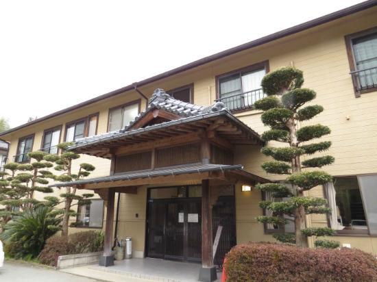 Hirayama Hot Spring