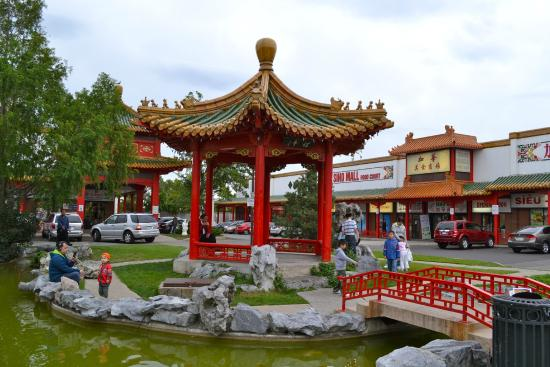 Mississauga Chinese Centre