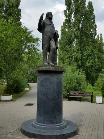 Statue of Pushkin