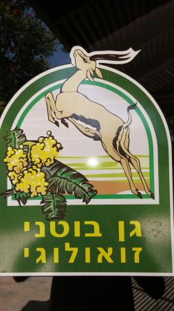 Nahariya Botanic Garden and Zoo