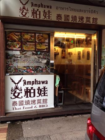 Amphawa Thai