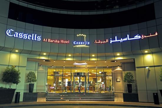 Cassells Al Barsha Hotel: Hotel Entrance