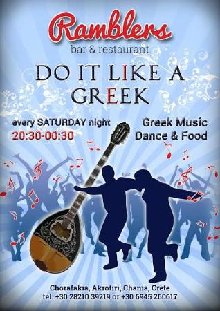 ramblers bar restaurant greek night flyer summer saturday nights