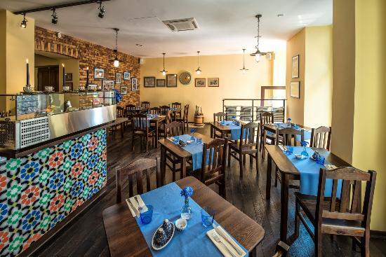 Restaurant Balkanica