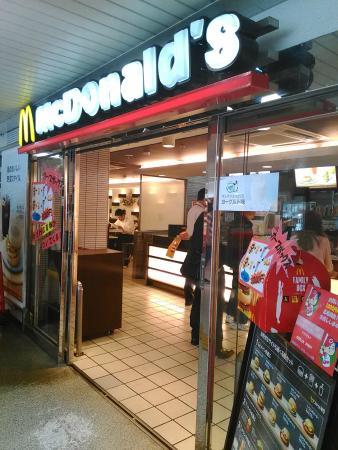 McDonald's Jr Hiroshima