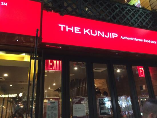 Kunjip Restaurant: Facade
