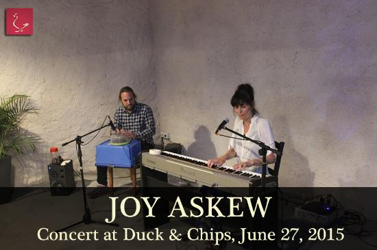 ‪‪Deveze‬, فرنسا: Joy Askew playing Duck & Chips!‬