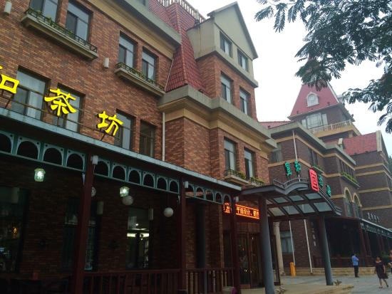 Xuanhe Hotel