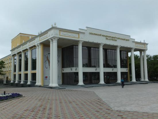 ‪The Sakhalin International Theatrical Center‬