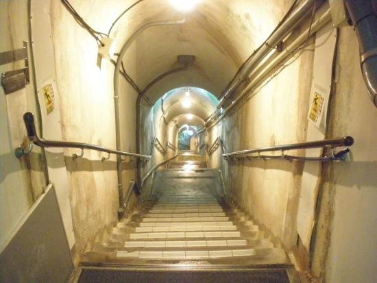 Former Japanese Navy Underground Headquarters