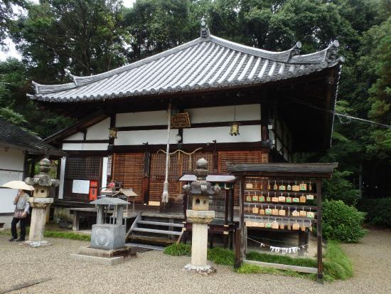 Mizushi Kannon Myohoji Temple