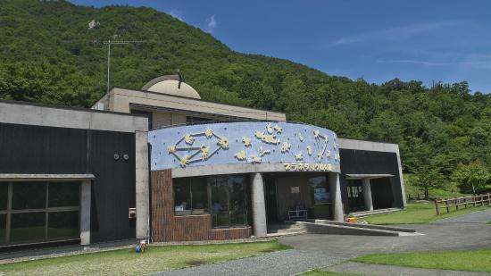 Astronomical Observation Center