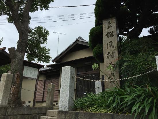 Matsukaze Murasamedo