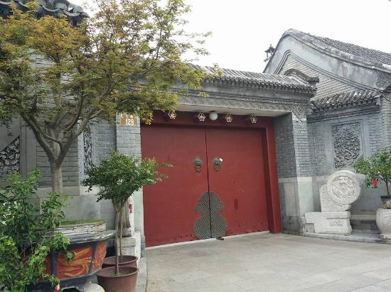 Beijing Courtyard of Lishi Alley: 老房子