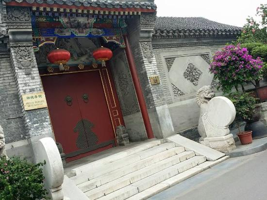 Beijing Courtyard of Lishi Alley: 很漂亮但別打擾人家~