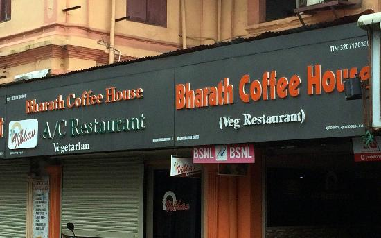 Bharat Coffee House