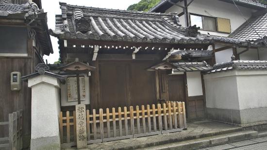 Taisho-ji Temple