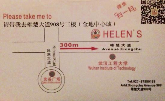 Helen's Cafe(Xiong Chu Avenue)