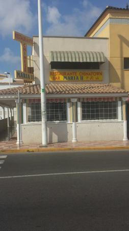 MARIA II Chinese Restaurant