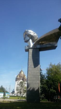 Genkina Statue