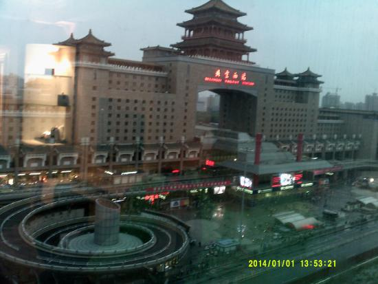 Zhongyu Century Grand Hotel: front view of railway station