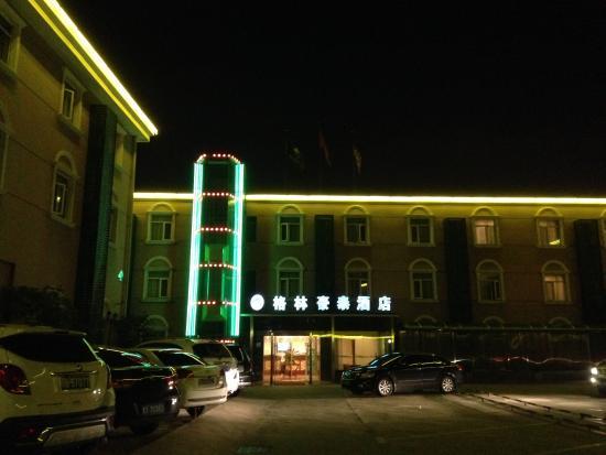 Jinjiang Inn (Nanjing Zhonghuamen): Hotel Front Door