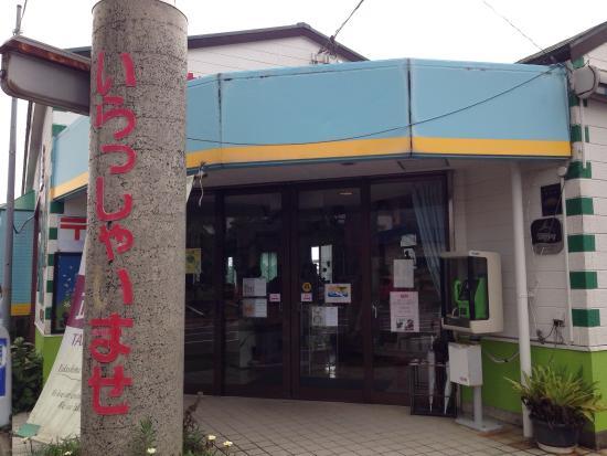 Yakusugi Takeda