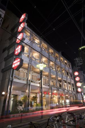Chinese Restaurant Taiseikaku