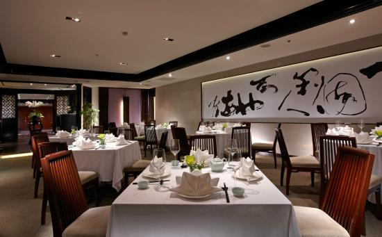 The Landis Taipei: 天香樓Tien Hsiang Lo