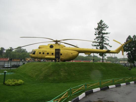 Museum of Moscow Helicopter Plant of Mil