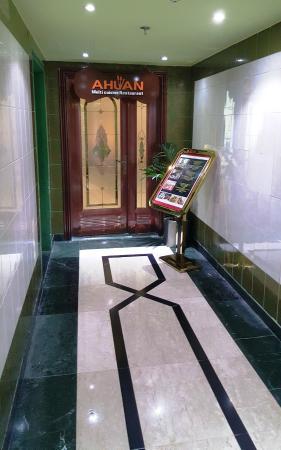 Photo of Comfort Inn Hotel Dubai