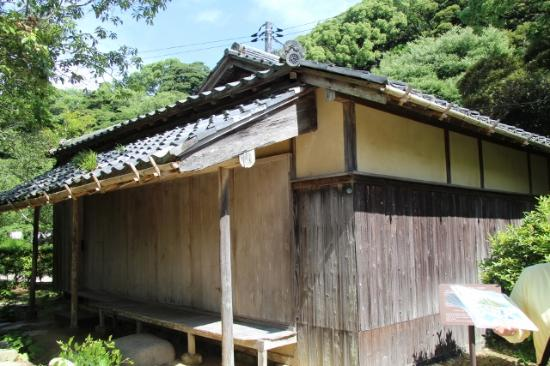 Tea Room of Nashiba Family