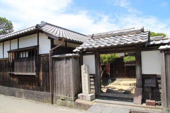 Kido Takayoshi Former Residence