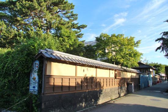 Former Residence of Aoki Shusuke