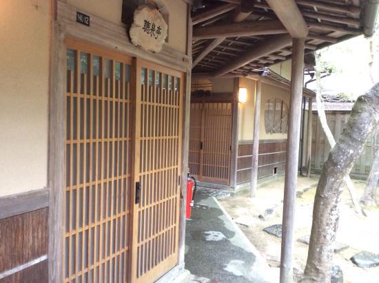 Okutsuso : 離れの部屋の入り口