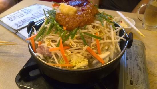 Tanagura-machi, Japón: 味噌ホルモン、これで1人前400円