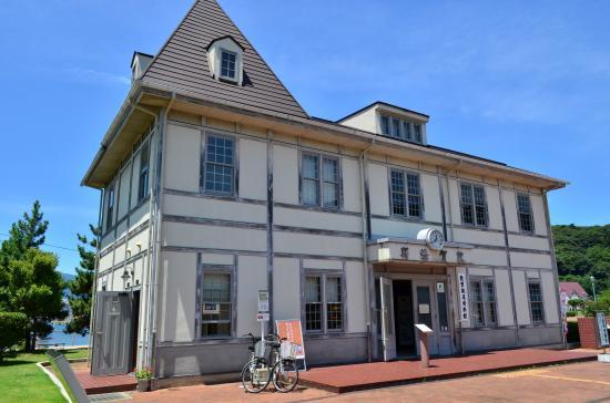 Museum Kereta Tsuruga