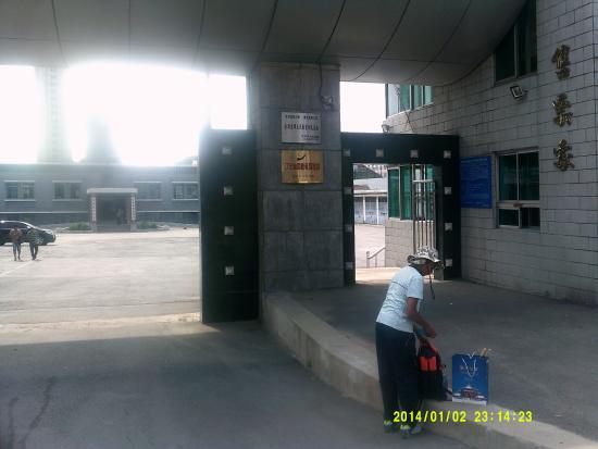 Fushun War Criminal Management Historic Site: entrance to fushun prison