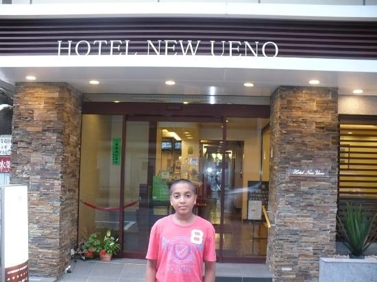 Hotel New Ueno : hotel entrance