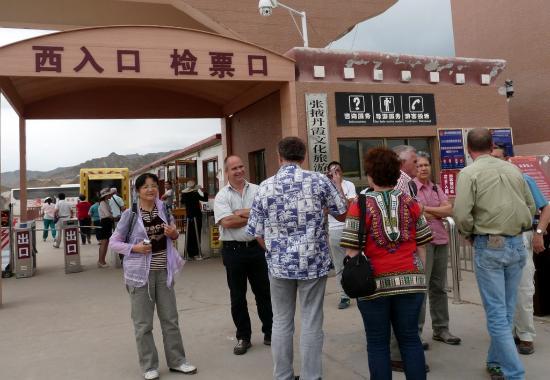 Taining County, China: Entrée du site